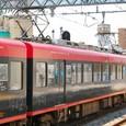 西日本鉄道 8000形特急車 第1編成④ モ8000形 8014 西鉄創立100周年記念ラッピング電車
