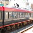 西日本鉄道 8000形特急車 第1編成⑤ モ8000形 8015 西鉄創立100周年記念ラッピング電車
