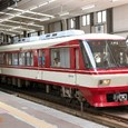 西日本鉄道 8000形特急車 第2編成① ク8000形 8021
