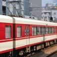 西日本鉄道 8000形特急車 第2編成② モ8000形 8022