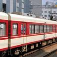 西日本鉄道 8000形特急車 第2編成③ モ8000形 8023