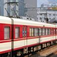 西日本鉄道 8000形特急車 第2編成④ モ8000形 8024