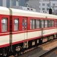 西日本鉄道 8000形特急車 第2編成⑤ モ8000形 8025