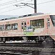 西鉄 太宰府観光列車「旅人」 8000形 8051F① 8051