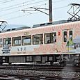 西鉄 太宰府観光列車「旅人」 8000形 8051F② 8052