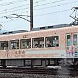 西鉄 太宰府観光列車「旅人」 8000形 8051F④ 8054