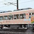 西鉄 太宰府観光列車「旅人」 8000形 8051F⑤ 8055