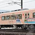 西鉄 太宰府観光列車「旅人」 8000形 8051F⑥ 8056