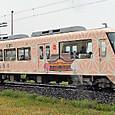 *西日本鉄道 太宰府観光列車「旅人」 8000形 8051F