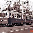 西日本鉄道 北九州線 1000形 連接車 1001A 川崎車両製