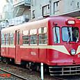 *西日本鉄道 北九州線 1000形 連接車 1024B 近畿車両製