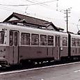 西日本鉄道 北九州線 1000形 連接車 1024B_ 近畿車両製