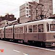 西日本鉄道 北九州線 1000形 3車体連接車 1045A 日立製