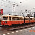 *西日本鉄道 北九州線 1000形 3車体連接車 1045 日立製