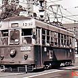 西日本鉄道 北九州線 100形 139 日本車輌製