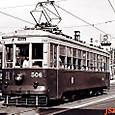 *西日本鉄道 北九州線 500形 506