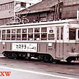 西日本鉄道 北九州線 560形 589