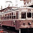 西日本鉄道 北九州線 560形 590
