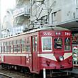 西日本鉄道 北九州線 560形 *590