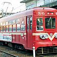 西日本鉄道 北九州線 660形 601 更新車