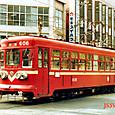 西日本鉄道 北九州線 660形 606 更新車