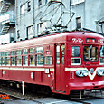 西日本鉄道 北九州線 660形 607 更新車