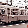 西日本鉄道 北九州線 660形 608