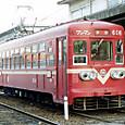 西日本鉄道 北九州線 660形 608 更新車