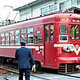 西日本鉄道 北九州線 660形 613 更新車