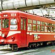 西日本鉄道 北九州線 660形 614 更新車