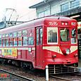 西日本鉄道 北九州線 660形 627 更新車