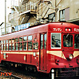 西日本鉄道 北九州線 660形 628 更新車