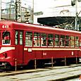 西日本鉄道 北九州線 660形 641 更新車