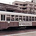西日本鉄道 北九州線 60形 66