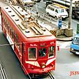 西日本鉄道 北九州線 60形 69