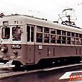 西日本鉄道 北九州線 60形 71