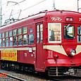 西日本鉄道 北九州線 60形 73