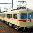 西日本鉄道 宮地岳線 120系 121F① モ120形 121 Mc