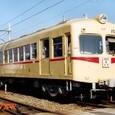 西日本鉄道 宮地岳線 120系 121F③ ク150形 151 Tc