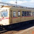 西日本鉄道 宮地岳線 120系カルダン駆動改造車_122F② ク150形 152 Tc