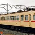 西日本鉄道 宮地岳線 120系_123F① モ120形 123 Mc