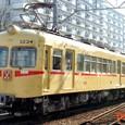 西日本鉄道 宮地岳線 120系カルダン駆動改造車_123F① モ120形 123 Mc