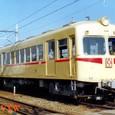 西日本鉄道 宮地岳線 120系カルダン駆動改造車_123F② ク150形 153 Tc