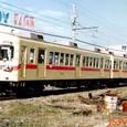 西日本鉄道 宮地岳線 300系_更新車_304F③ ク350形 355 Tc