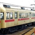 西日本鉄道 宮地岳線 300系_更新車 304F② モ300形 305 Mc