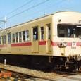 西日本鉄道 宮地岳線 300系_更新車(非冷房車)_306F③ ク350形 356 Tc