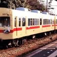 西日本鉄道 宮地岳線 300系カルダン駆動改造車_307F① モ300形 307 Mc