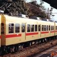 西日本鉄道 宮地岳線 300系カルダン駆動改造車_307F② モ320形 327 Tc