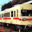 西日本鉄道 宮地岳線 300系カルダン駆動改造車_307F③ ク350形 357 Tc