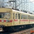 西日本鉄道 宮地岳線 300系_更新車_310F① モ300形 310 Mc